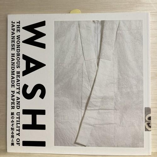 WASHI 紙のみぞ知る用と美