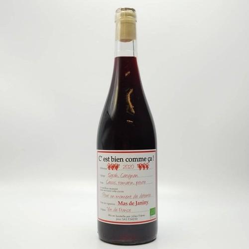 【送料無料】フランス安旨お洒落ボトル白赤ワインセット【冷蔵便】の商品画像3