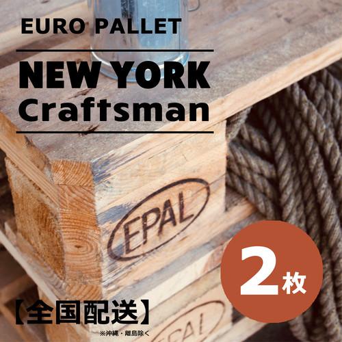 【2枚組】【NEW YORK Craftsman】木製ユーロパレット/プロ仕様 120x80cm 店舗・展示会・イベントのディスプレイ什器、DIY上級者のカスタム素材に