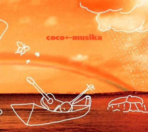 CD『coco←musika Ⅱ』