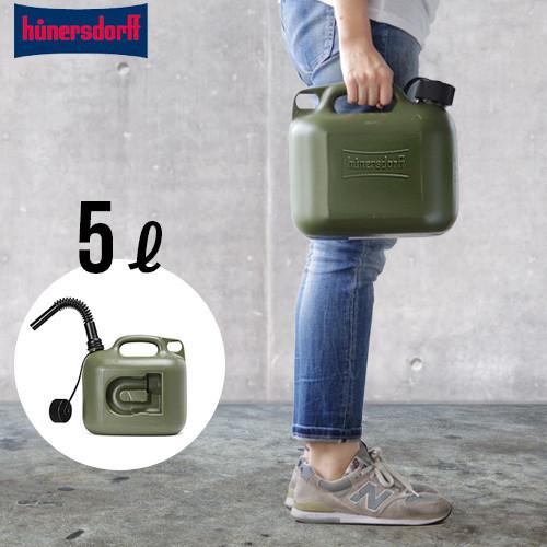 hunersdorff Fuel Can Pro 5L