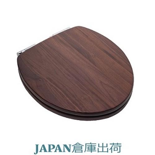 高級家具調天然木製便座 420mmサイズ