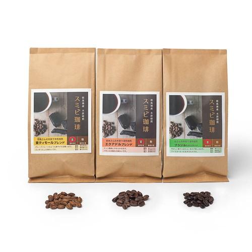 耶馬渓炭火焙煎コーヒー3種詰め合わせ