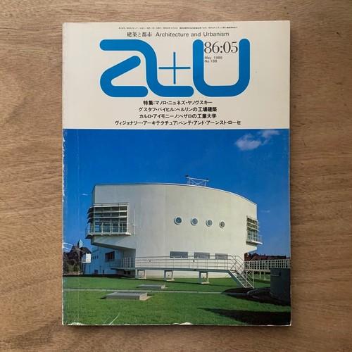 a+u 建築と都市 / 1986年5月号168号 / マノロ・ニュネズ−ヤノヴスキー