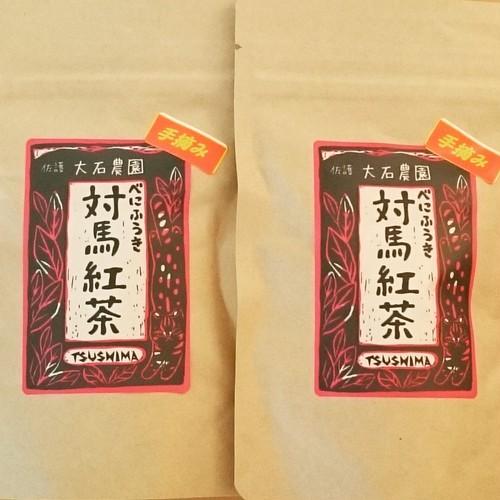 【長崎・対馬】対馬紅茶・手摘み(20g)