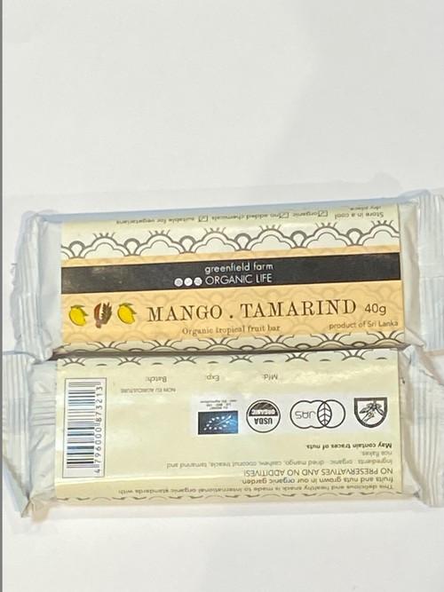 【 グルテンフリー 】 ビーガン系 マンゴー&タマリンド  フルーツバー ( 低GI )( USDA organic ) スリランカ産