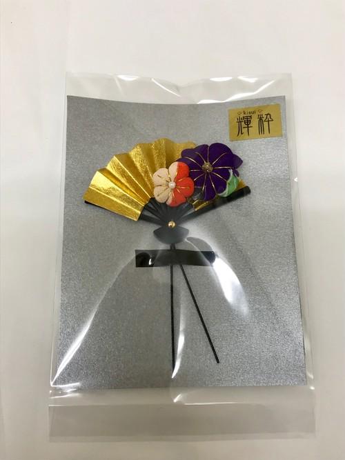 扇子髪飾りお花付き (紫・オレンジ)