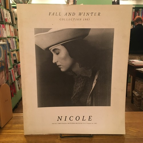 nicole vol.13 Fall and Winter Collection 1985