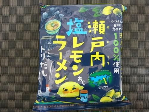 瀬戸内塩レモンラーメン  (香川県)