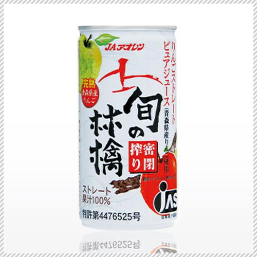 旬の林檎ジュース