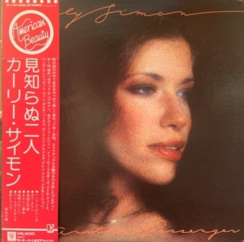 【LP】CARLY SIMON/Another Passenger
