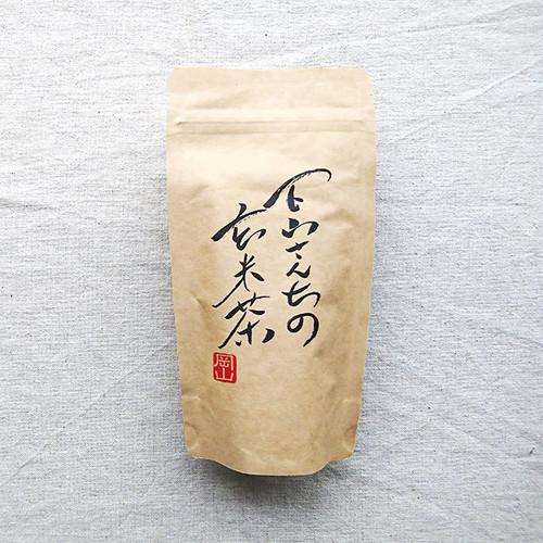 下山さんちの玄米茶 ティーバッグ  14P