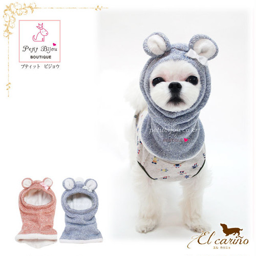 8。Petit Bijou【正規輸入】犬 猫 くま耳 かぶりもの 秋 冬物