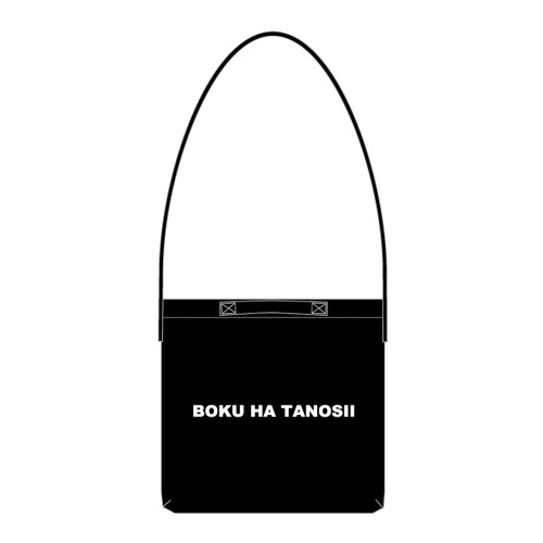 "BOKU HA TANOSII  Shoulder Bag  ""Black"""