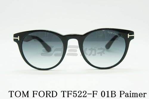 【正規取扱店】TOM FORD(トムフォード) TF522-F 01B Paimer ボストン