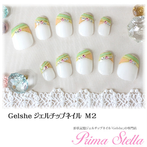 Gelshe gel chip nail 【M2】