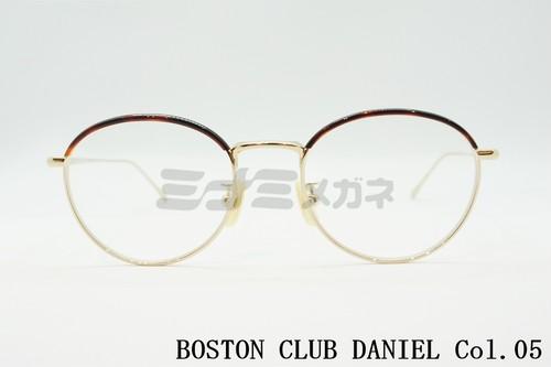 【正規取扱店】BOSTON CLUB(ボストンクラブ) DANIEL col.05