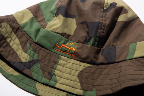 WOODLAND CAMO ARABIC NYLON HAT