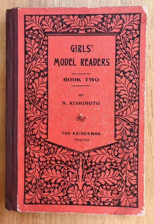 GIRL'S MODEL READERS BOOK TWO