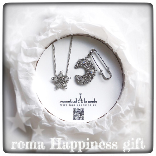 《clear》roma Happiness gift