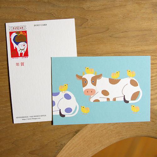 セブンオレンジ オリジナルポストカード 《うしとひよこ》くじつき年賀切手つき(1枚)