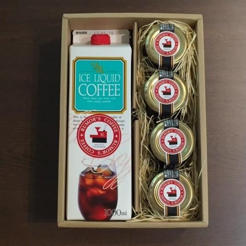 【ギフト】 リキッド アイスコーヒー1本 ・ マンデリン コーヒーゼリー4個セット