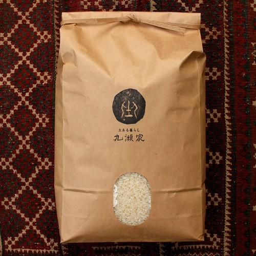 イセヒカリ 玄米 5kg