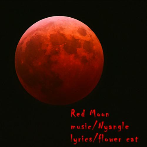 """""""Red Moon"""" --- ft. Sato Sasara"""