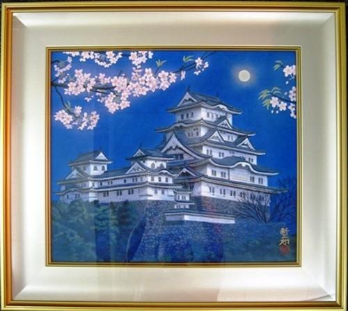 高橋新三郎 日本画   10号 「姫路城」