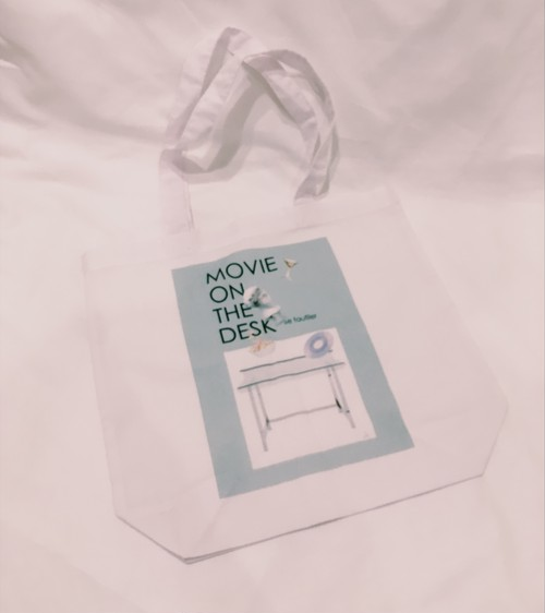 "Se faufiler - ""Movie On The Disk Tote Bag"""