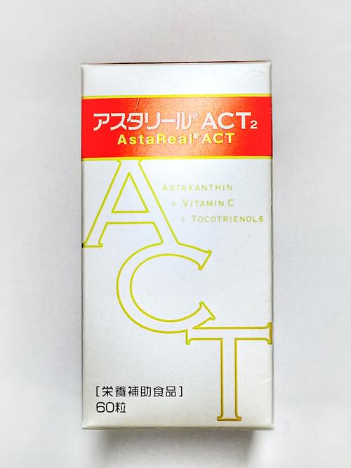 アスタリールACT2(アスタキサンチン高配合サプリメント)医療機関専用商品