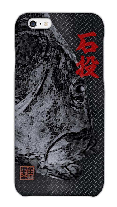 魚拓スマホケース【石投(イシナギ)・ハードケース・背景:黒・送料無料】