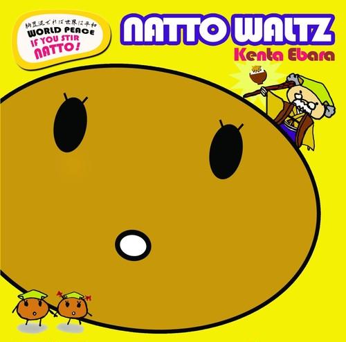 『納豆ワルツ 』/ Kenta Ebara / 2014 / CD