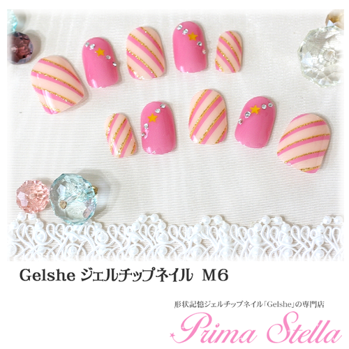 Gelshe gel chip nail 【M6】
