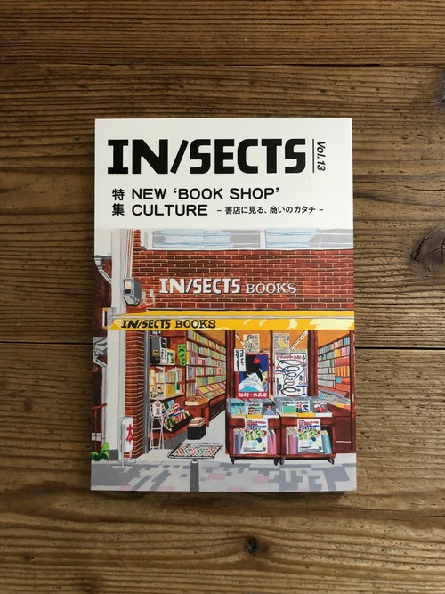 IN/SECTS vol.13