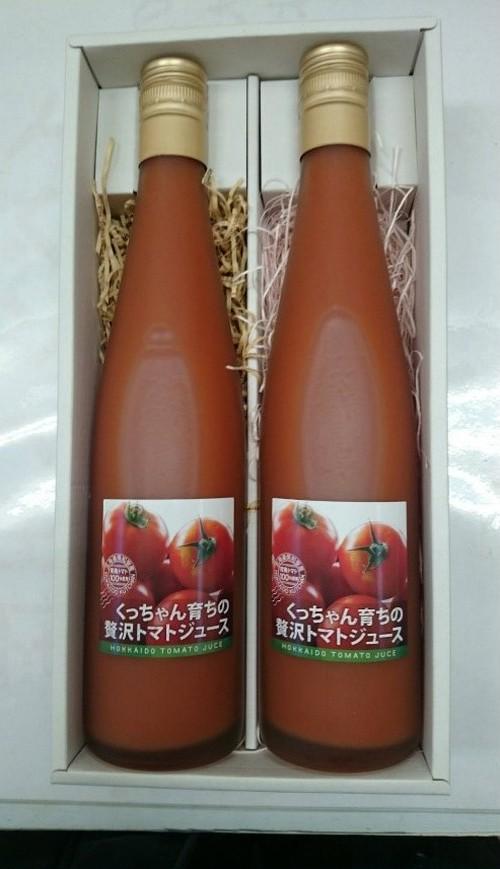 くっちゃん育ちの贅沢トマトジュース 500ml 2本入