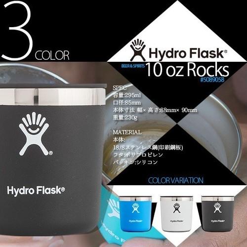 5089058 ハイドロフラスク HydroFlask BEER & SPIRITS 10 oz Rocks 就職祝い 男性 女性 白 青 黒