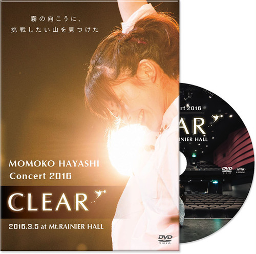 【DVD】Concert 2016@Mt.RAINIER HALL SHIBUYA DVD