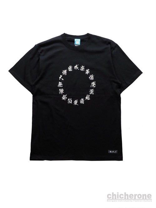 【S.H.I〜師〜】楽園大都CIRCLETEE BLACK