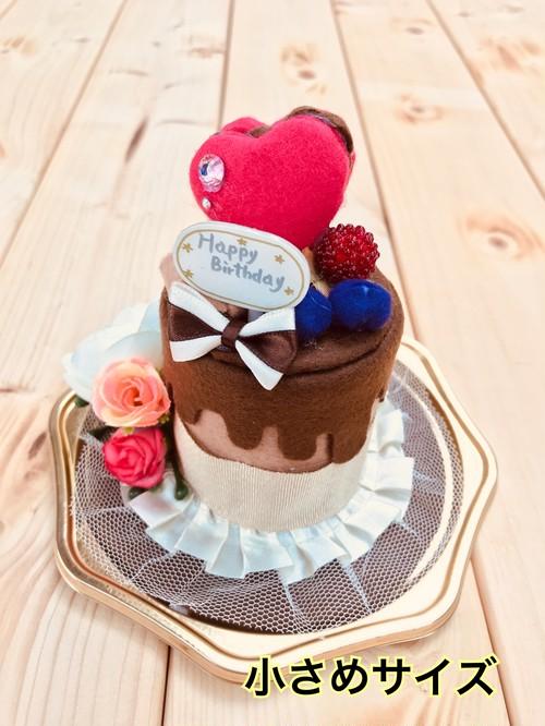 ◆小さめサイズ◆ケーキ型シルクハット チョコレートVer.