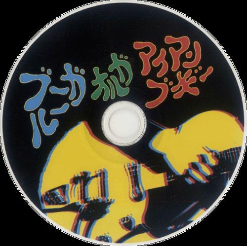 オルガ [DEMO]CD-R