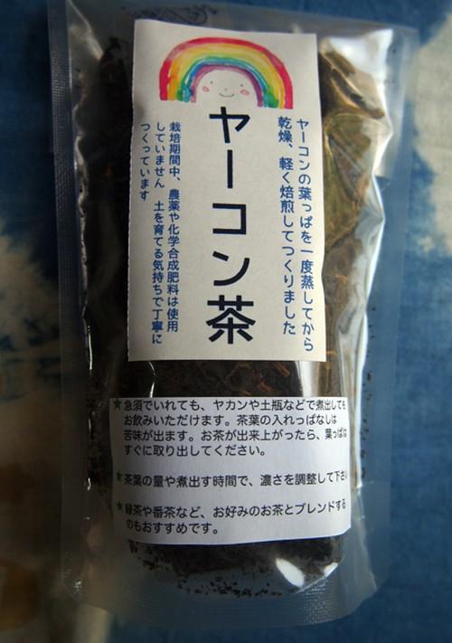 ヤーコン茶 20g入