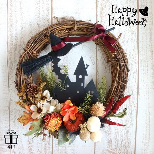 【ハロウィン2018】Halloween✳︎ 直径約25cm✳︎ 魔女のホウキ&お屋敷がかわいい!ハロウィンフラワーリース♩