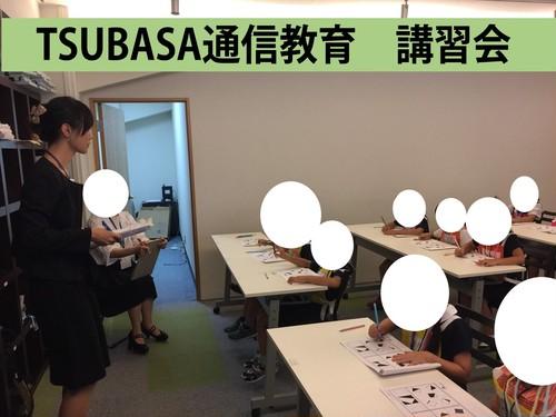 絵画講座生専用 4月28日(29日)渋谷5時間ペーパー100枚確認テスト 後払い不可 備考欄をお読みください。