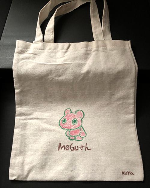 MOGさんバッグ
