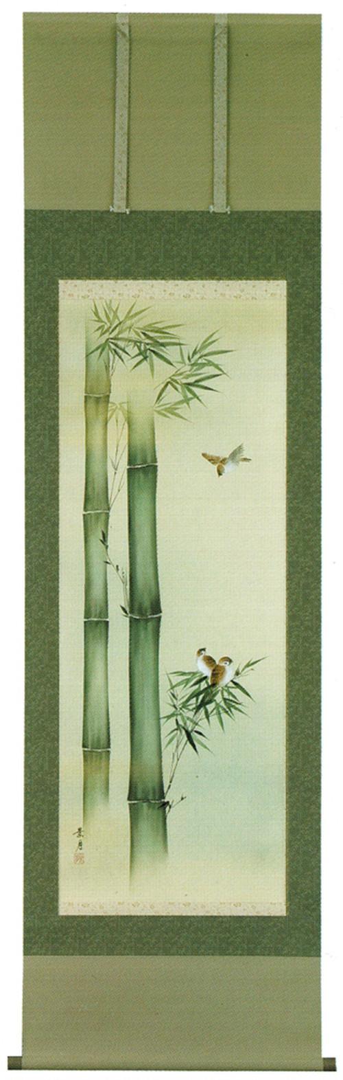 竹に雀 佐藤景月 尺五立 6209