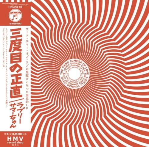 【予約】ラブリーサマーちゃん / THE THIRD SUMMER OF LOVE[新品LP]