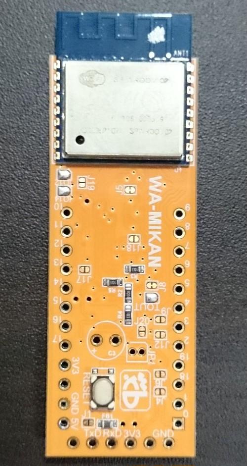 WA-MIKAN WiFi通信ボード