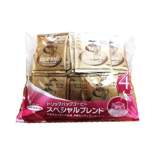 コストコ ハマヤ ドリップバッグコーヒー スペシャルブレンド 40パック   Costco Hamaya drip bag coffee special blend 40 pack