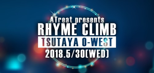 5/30 O-WEST チケット